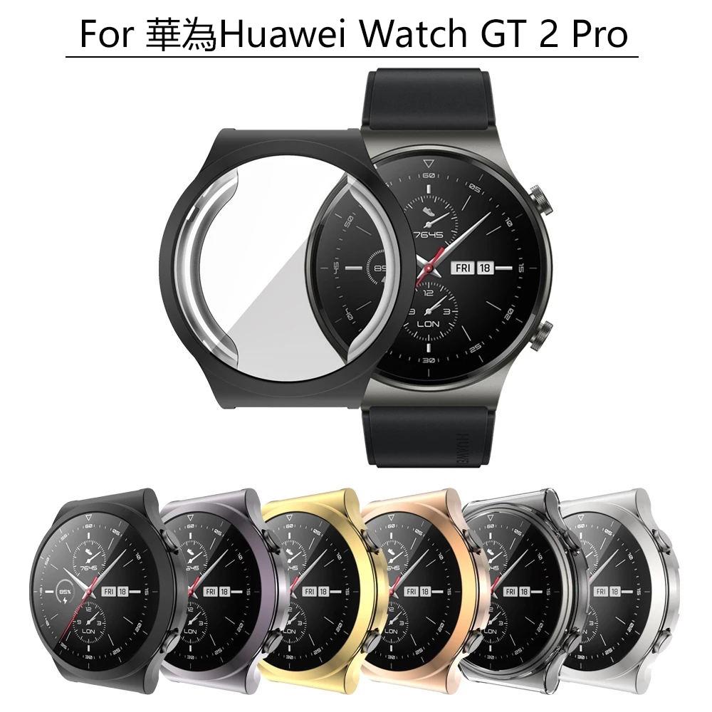 Huawei Watch Gt2 Pro 保護貼的價格推薦 - 2020年11月| 比價比個夠BigGo