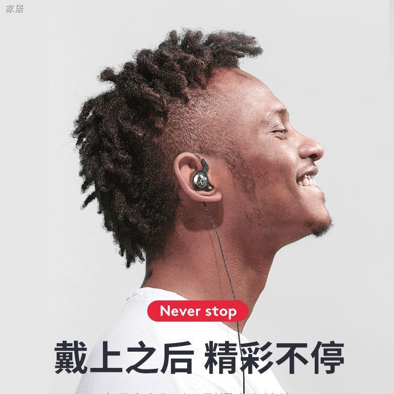 有線 耳掛 耳機的價格推薦 第 26 頁 - 2020年11月| 比價比個夠BigGo