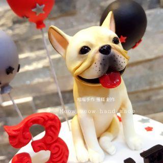 喵喵手作 法鬥經典款4吋寵物翻糖蛋糕/寵物蛋糕   蝦皮購物