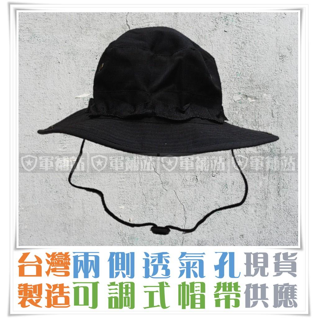 《黑色素面擴邊帽》擴邊帽/叢林帽/闊邊帽/漁夫帽/特戰帽/生存遊戲/登山/賞鳥『黑色素面』   蝦皮購物