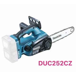 牧田 Makita DUB362Z 36V 空機 充電式 吹風機 吹葉機 DUB362   蝦皮購物