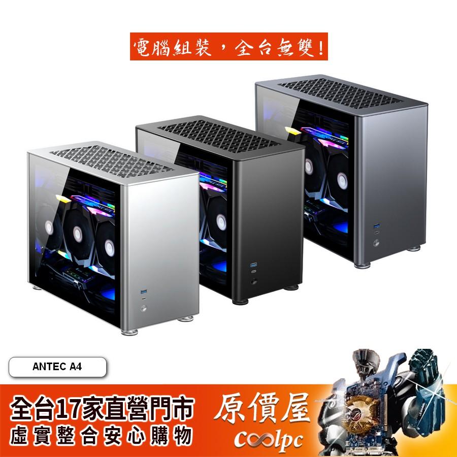 JONSBO喬思伯 A4 顯卡長32.5/CPU高7/雙玻璃側板/含PCIe延長線/ITX/SFX/一年保固/原價屋   蝦皮購物