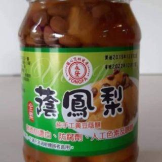 不含防腐劑的泡菜筍乾 | 蝦皮購物