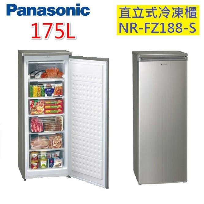 國際牌175L直立式冷凍櫃NR-FZ188-S | 蝦皮購物
