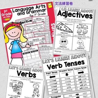 英文Grammar文法練習卷 1st Grade | 蝦皮購物
