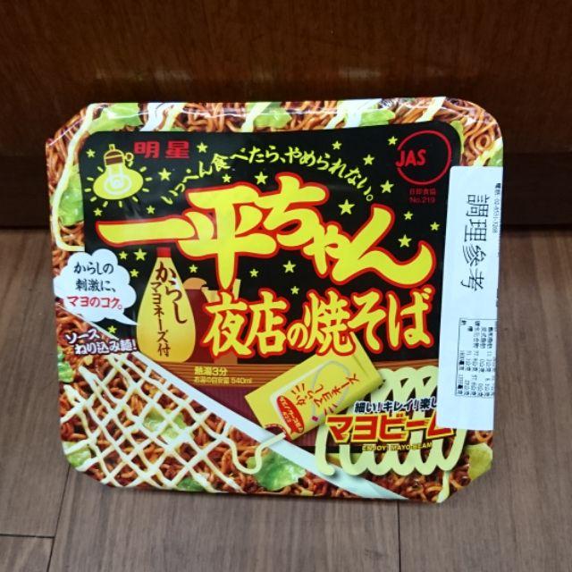 日本進口 明星 一平夜店 泡麵(126g) | 蝦皮購物