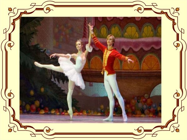Большой театр в Москве - презентация онлайн