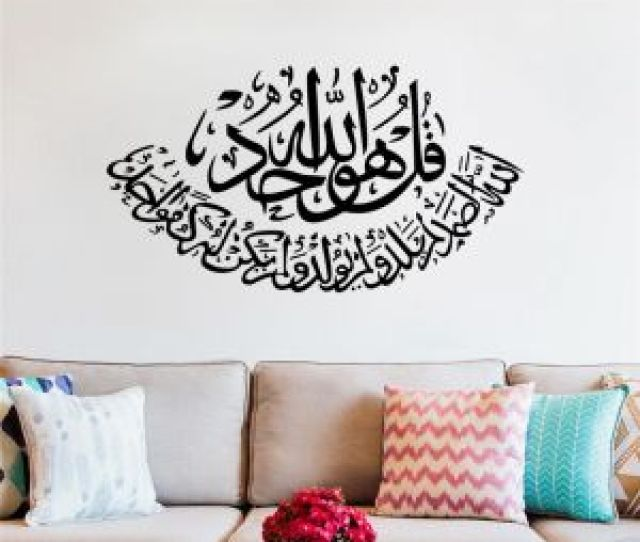 Islamic Wall Stickers Quotes Muslim Arabic Home Decorations Wall Decales Sticker For Bedroom