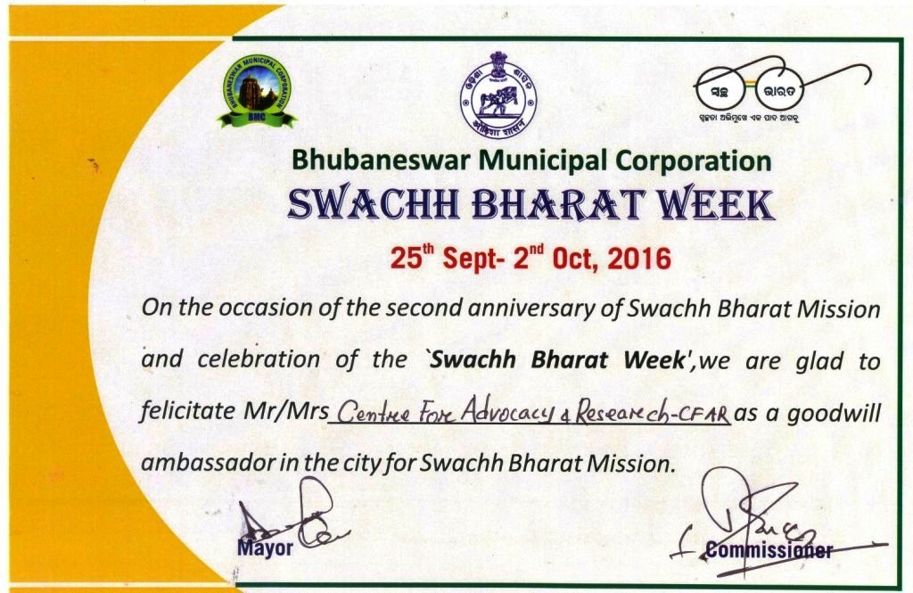 On 27 September 2016, CFAR received Goodwill Ambassador certificate by Bhubaneswar Municipal Corporation on occasion of second anniversary of Swachh Bharat Mission and celebration of Swachh Bharat week
