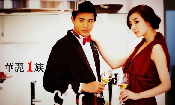 luxuriantgens lidongxue girl