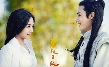 """Who's prettier, me or Feng Shaofeng?""  ""You look the same with your mask on."""