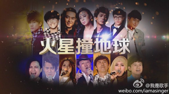 Seven singers have been invited to perform with the seven I Am A Singer finalists. Some of them have appeared on the show before.