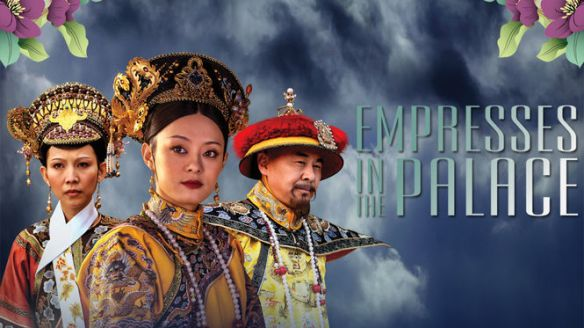 Empresses in the Palace on Netflix