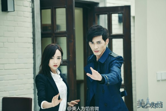 You can tell it's now cool for actors todub themselves when even Yu Zheng is doing it.