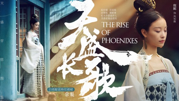 The Rise of Phoenixes | Cfensi