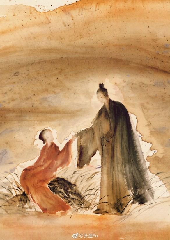 Zhu Yilong | Cfensi