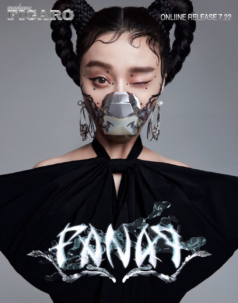 Jonathan Yusi Halloween Candy 2020 The seven masks of Fan Bingbing for a girlgroup of one – Cfensi