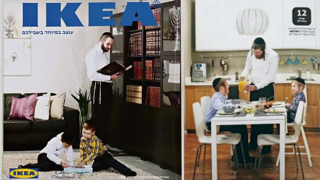 Todas Las Veces Que El Catálogo De Ikea Se Convirtió En Tema