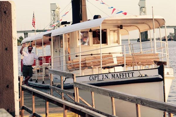 captain-maffitt-river-tour