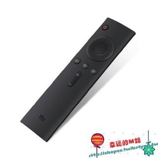 小米盒子 3 增強版 遙控器 的拍賣價格 - 飛比價格