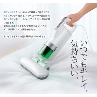 iris 塵蟎吸塵器 的拍賣價格 - 飛比價格