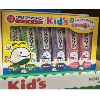 costco牙膏 的價格 - 飛比價格