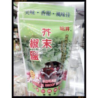松井芥末椒鹽 的價格 - 飛比價格