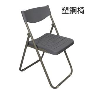 塑膠摺疊椅 的拍賣價格 - 飛比價格