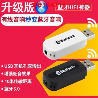 汽車音響 USB-網拍與PTT人氣推薦-2020年4月|飛比價格