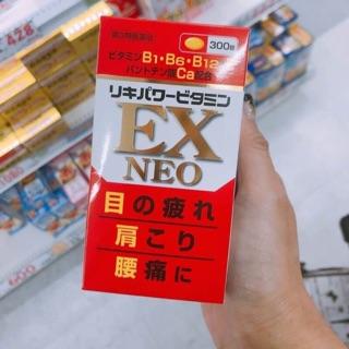 ex neo 的拍賣價格 - 飛比價格