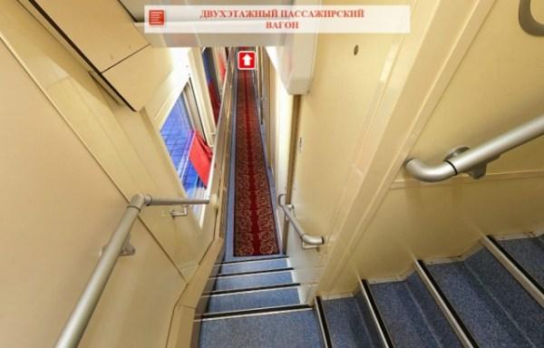 Определены семь недостатков двухэтажного поезда от РЖД ...