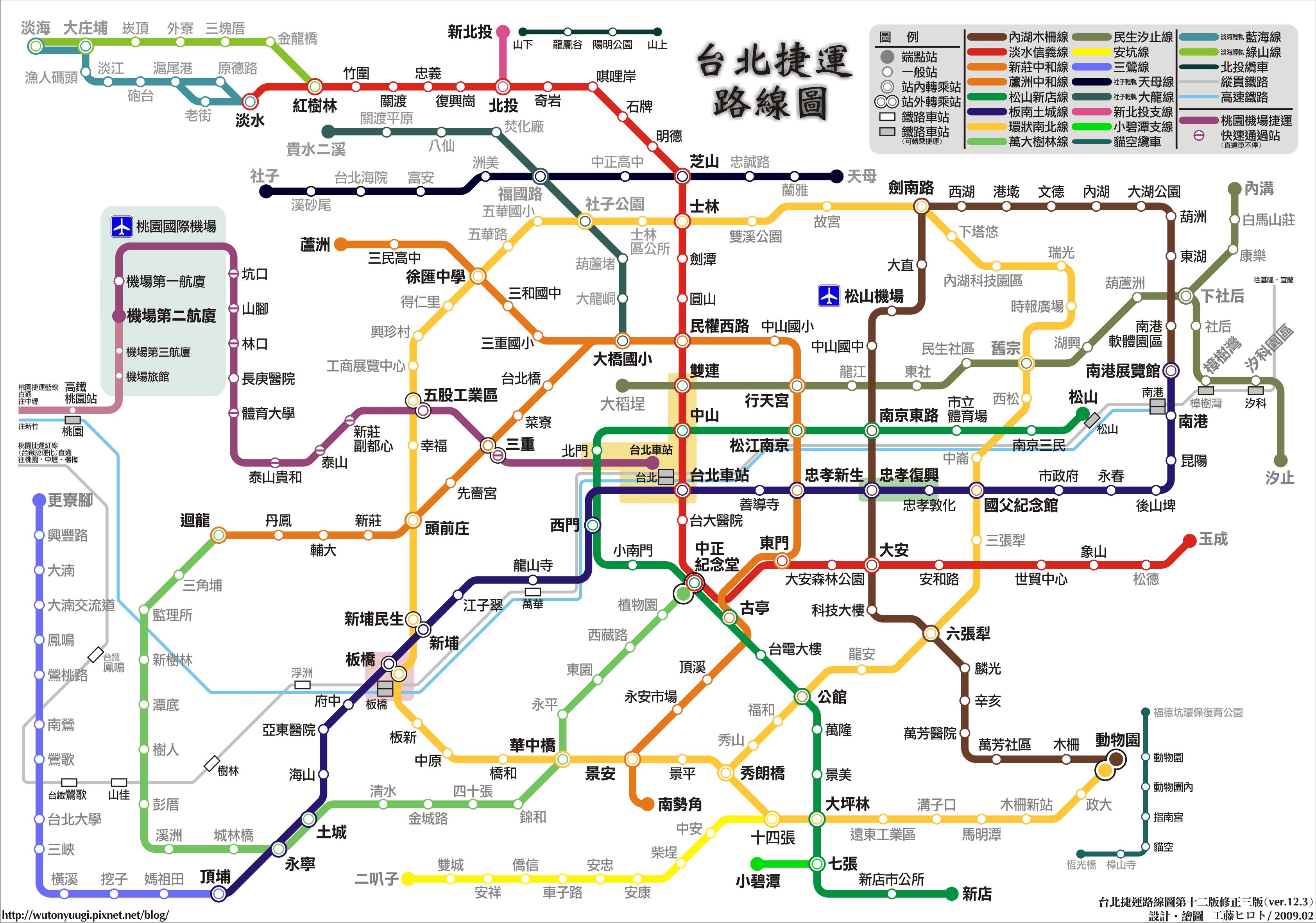 有臺北捷運新地圖嗎? | Yahoo奇摩知識+