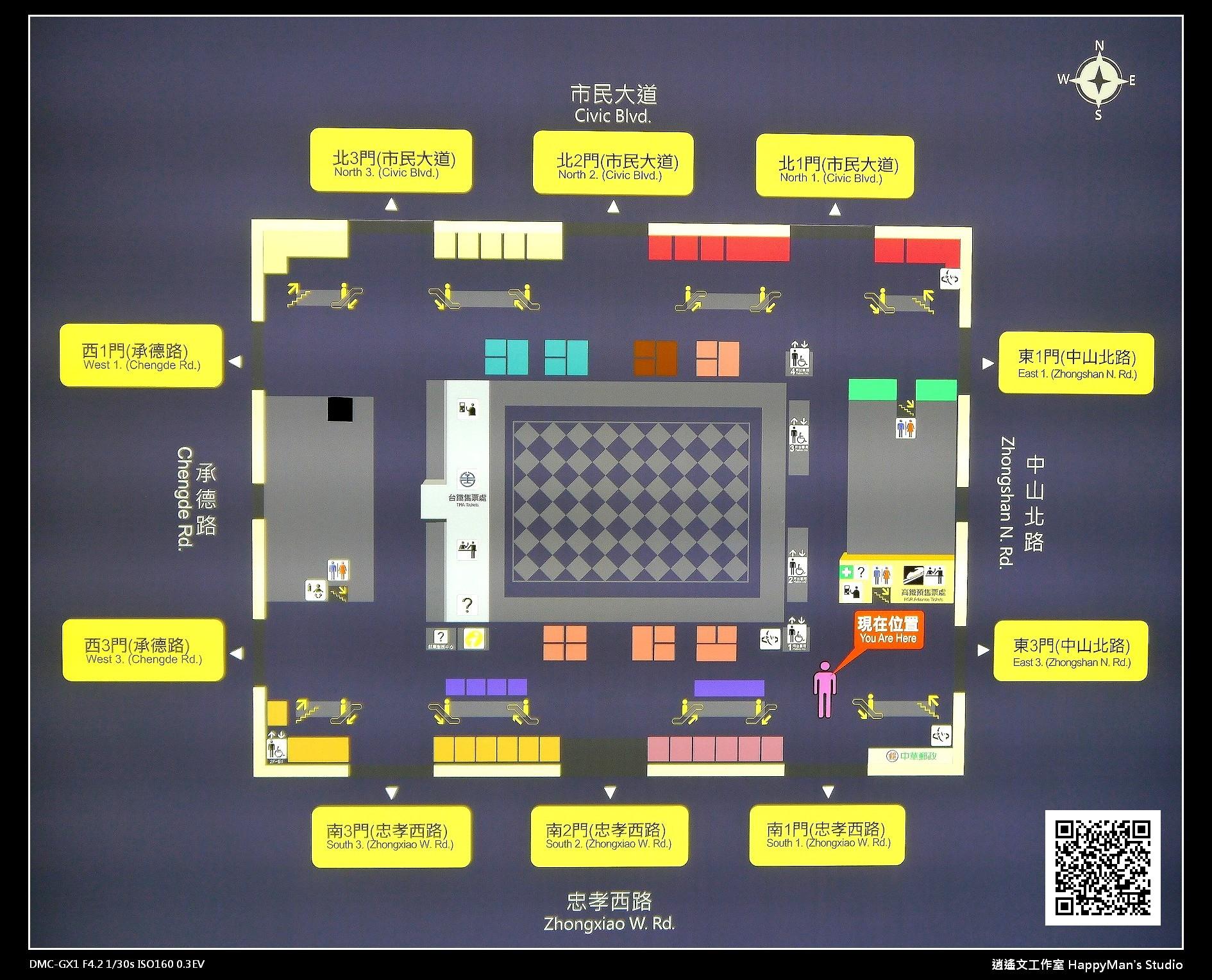 臺北車站平面圖 (Taipei Main Station Plan) | 逍遙文工作室