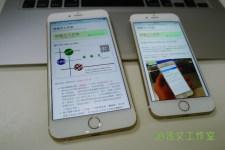 iPhone 6 & 6+14