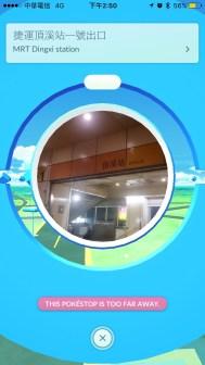 APP Pokemon Go 寶可夢00012