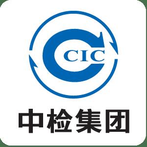 中国检验认证集团芝加哥有限公司-检验员