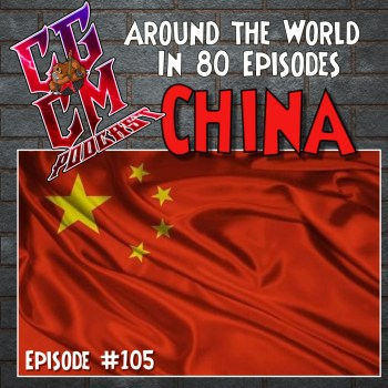 CGCM Podcast