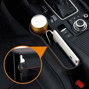 Multifunctional Car Seat Organizer 6