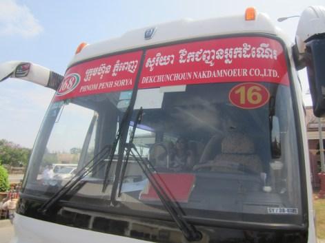 Cambodia (2014)