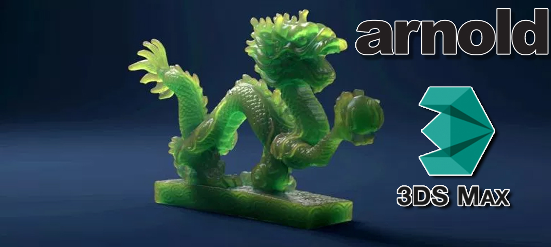 "Creating ""The Dragon Shader"" in Arnold for 3ds Max"