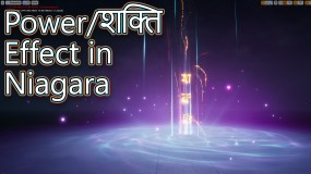Power – शक्ति Effect in Niagara Unreal Enigne Tutorial