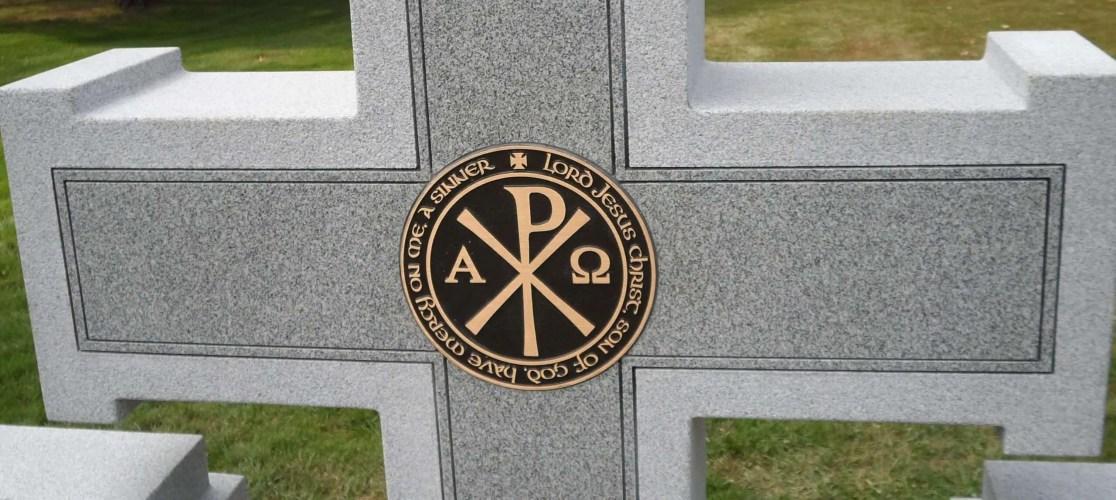Religious Symbol on a Headstone Cross