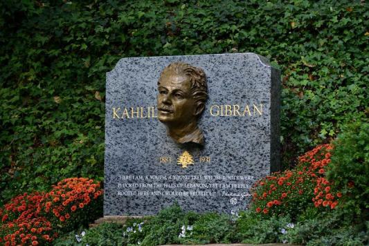 Gibran Khalil Monument with Bronze Bust