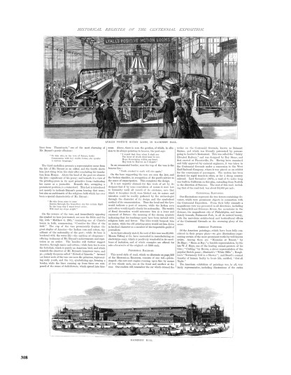 1876 Centennial Exhibition: The Illustrated Enhanced Historical Register image 6