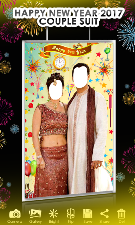 happy-new-year-2017-couple-suit-cg-special-fx-screenshot-3