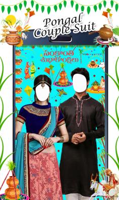 pongal-couple-photo-suit-cg-special-fx-screenshot2