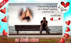 telugu-apps-miss-you-photo-frames-cg-special-fx-screenshot 6