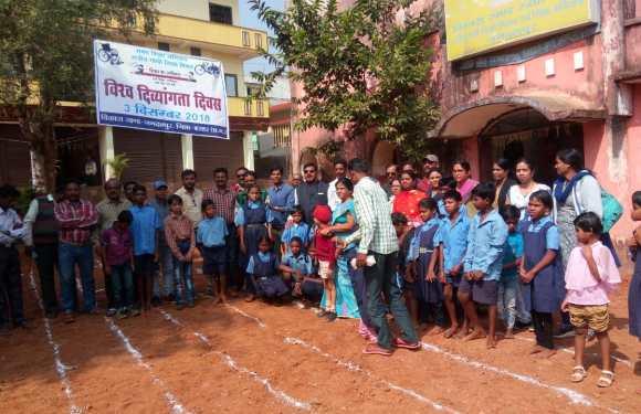 'अंतर्राष्ट्रीय दिव्यांग दिवस' पर आयोजित कार्यक्रम में दिव्यांग बच्चों ने दिखायी प्रतिभा