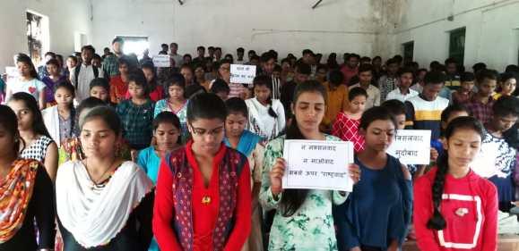 माओवादियों के द्वारा स्कूली छात्र की हत्या का छात्रों ने किया शान्तिपूर्ण विरोध प्रदर्शन