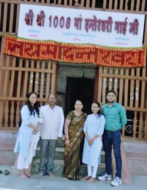 बीजापुर के नक्सल प्रभावित सुदुर अंचल उसूर से पीएससी की परीक्षा में साल-दर-साल एक ही परिवार के तीन सदस्यों ने लहराया परचम